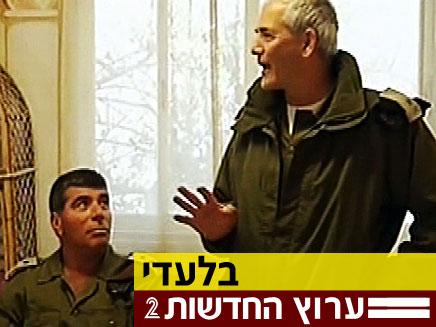 """אלוף פיקוד מרכז אבי מזרחי עם הרמטכ""""ל אשכנזי, היום (צילום: חדשות 2)"""