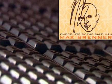 מזהירה את הצרכנים, מקס ברנר (צילום: חדשות 2)