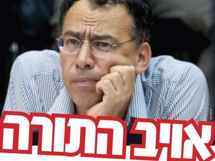 הכרזה נגד ניצן. ההסתה נמשכת (צילום: אתר הקול היהודי)