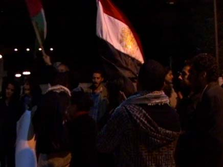 צפו בהפגנת התמיכה בחיפה