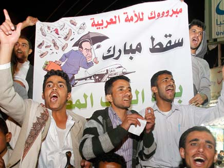 בהשראה מצרית. מפגינים בתימן, אמש