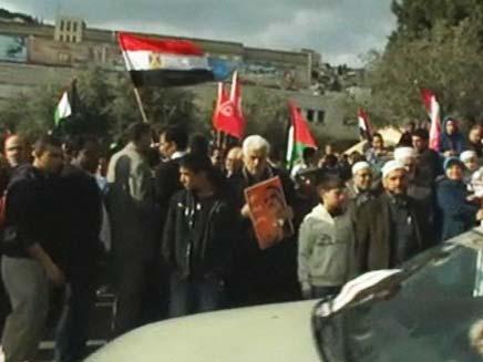 הפגנת התמיכה בנצרת, היום (צילום: פוראת נסאר)