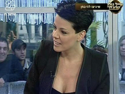 דנה רון - ראיון - חלק א'