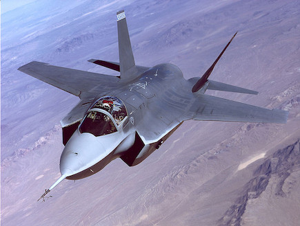 F-35 (צילום: ויקיפדיה)