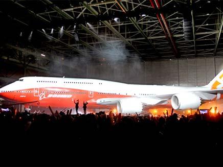 כך נראה המטוס מבחוץ (צילום: news)
