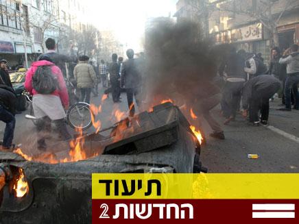 הפגנה של מתנגדי השלטון, היום (צילום: AP)