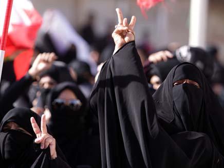 מפגינים בבחריין (צילום: AP)