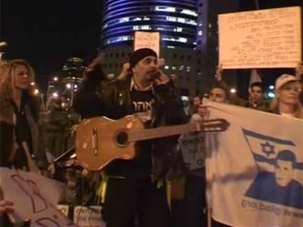הפגנה במחלף השלום (צילום: חדשות 2)