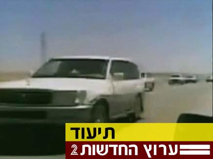 קאדפי בורח (צילום: חדשות 2)