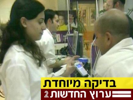 התייר הישראלי משלם יותר (צילום: חדשות 2)