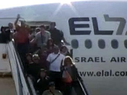 הכורים מצ'ילה מגיעים לישראל (צילום: חדשות 2)