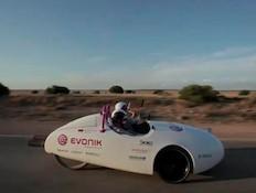 מכונית טורבינת רוח