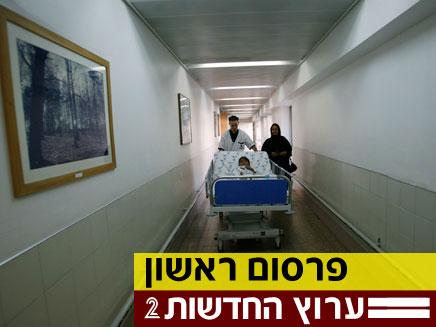כך מנסה ליצמן לקדם רפואה פרטית בבתי החולים (צילום: רויטרס)