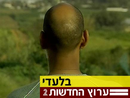 מני, בעל מכה שהשתקם (צילום: חדשות 2)