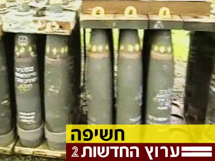 """תחמושת לכל דורש בבסיס צה""""ל (צילום: חדשות 2)"""