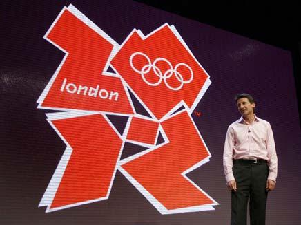 הלוגו של האולימפיאדה בלונדון (צילום: AP)