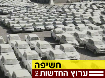 """מחדל הליסינג של צה""""ל (צילום: חדשות 2)"""