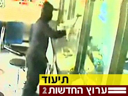 שוד הבנק שהפך ללהיט ברשת (צילום: חדשות 2)