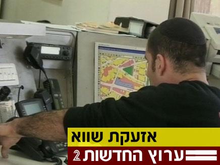 בהלה בעקבות אזעקת השווא (צילום: חדשות 2)