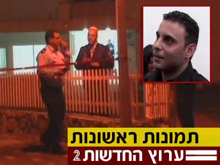 חיסול חשבונות - אח של אחד השוטרים נורה בנהריה (צילום: חדשות 2)