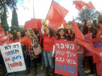 מחאת העובדים הסוציאליים (צילום: יוסי זילברמן, חדשות 2)