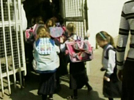האישום: תקיפה מינית של 3 ילדות בנות 6-11. ארכיון (צילום: חדשות 2)