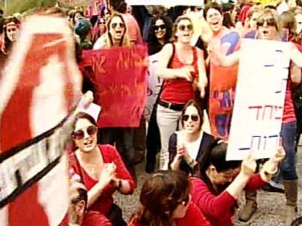"""מסתמן: שביתת העו""""סים מגיע לסיומה (צילום: חדשות 2)"""