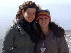שחר גרינשפן ואחותה יעל, לפני התאונה (צילום: באדיבות המשפחה)