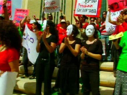 הפגנת העובדים הסוציאליים, ארכיון (צילום: חדשות 2)