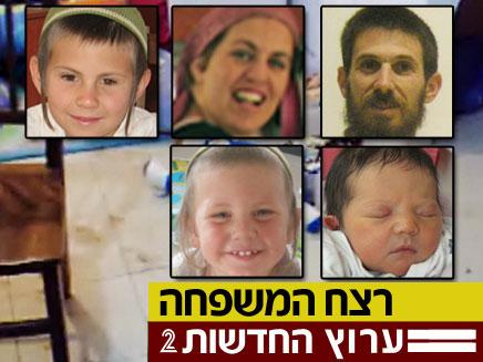 5 בני משפחת איתמר שנרצחו בפיגוע באיתמר (צילום: חדשות 2)