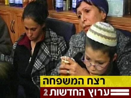 ילדי משפחת פוגל שניצלו (צילום: חדשות 2)