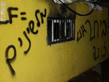 כתובות הנאצה בבית וגן (גיא בן זיו) (צילום: מערכת ONE)