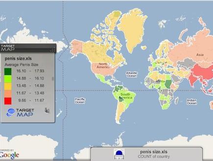 גודל האיבר של גברים בעולם (צילום: האתר הרשמי)