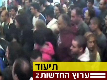 אלפים גדשו סניפי בורגראנץ' (צילום: מצלמות אבטחה)