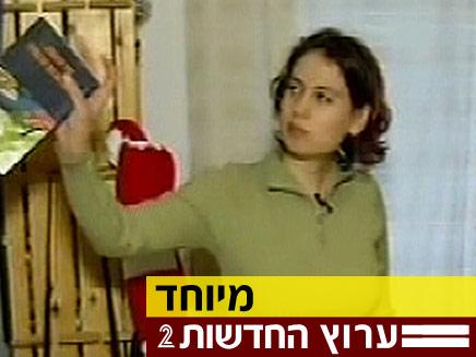 ענת קם מדברת (צילום: חדשות 2)