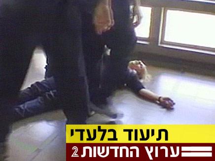 מכות בבית המשפט (צילום: חדשות 2)