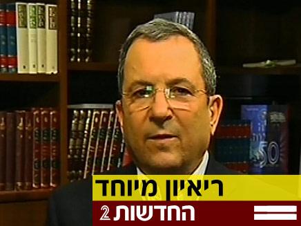 """ברק. התנגד לשת""""פ עם האו""""ם (צילום: חדשות 2)"""