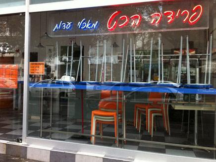 """מסעדת """"פרידה הכט"""", הבוקר (צילום: חדשות 2)"""