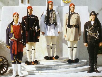 מדי יוון (צילום: האתר הרשמי)