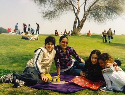ארבעת הילדים של עמוס לביא בפארק