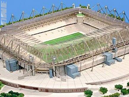 אצטדיון באר שבע הטרי (ONE) (צילום: מערכת ONE)