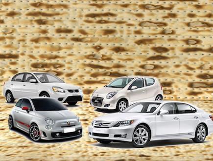 מכוניות בהשראת הבנים מההגדה