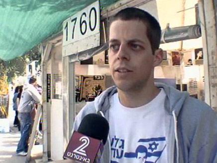 יואל שליט (צילום: חדשות 2)