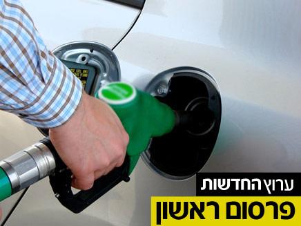 עלייה במחירי הדלק (צילום: חדשות 2)