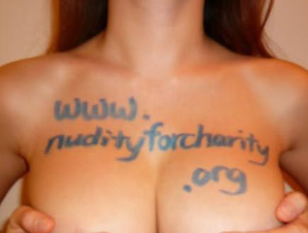 עירום למען צדקה (צילום: האתר הרשמי)