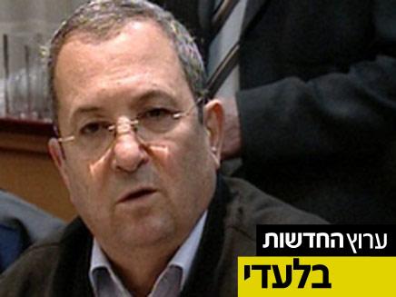 אהוד ברק, שר הביטחון