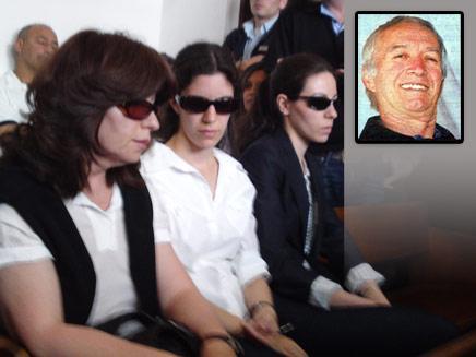 """משפחתו של אריק קרפ ז""""ל בבית המשפט (צילום: חדשות 2)"""