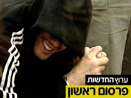 העבריין אביב אבוטבול (צילום: חדשות 2)