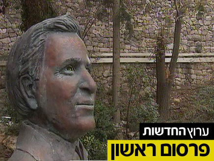פסלו של קצב ייזכה לאבטחה (צילום: חדשות 2)