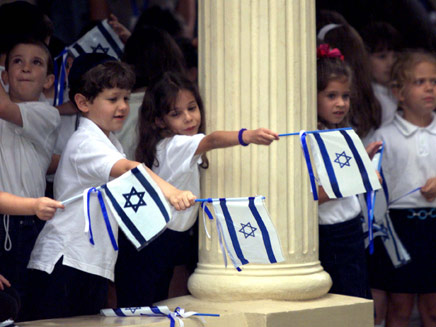 אוכלוסיית ישראל גדלה בכ-137 אלף איש (צילום: רויטרס)